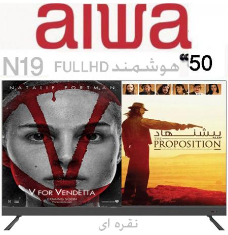 تلویزیون آیوا اسمارت 50 اینچ مدل n19