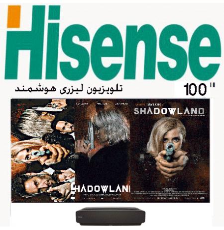 تلویزیون لیزری هایسنس سایز 100 اینچ مدل 100L5F