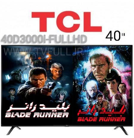 تلویزیون تی سی ال 40 اینچ مدل 40D3000i ساده