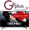 تلویزیون جی پلاس سایز 32 اینچ مدل 32GD512N