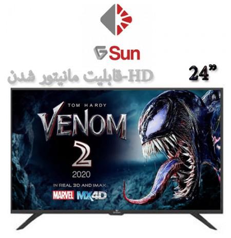 تلویزیون جی سان ۲۴ اینچ مدل GS-1224D1