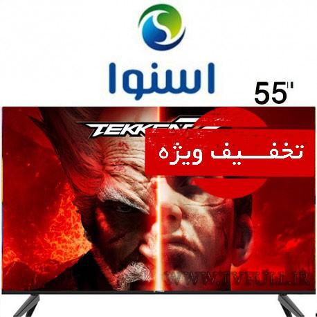 تلویزیون اسنوا هوشمند سایز 55 اینچ مدل 620U
