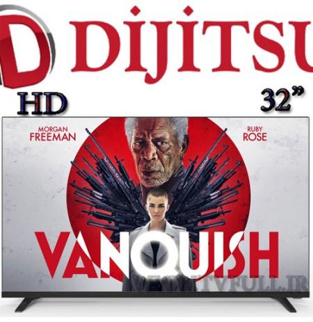 تلویزیون دیجیتسو سایز 32 اینچ مدل 8000