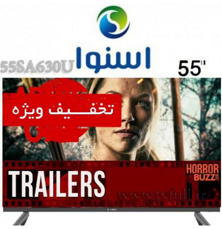تلویزیون اسنوا 55 اینچ مدل SSD-55SA630UL اسمارت