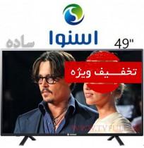 تلویزیون اسنوا 49 اینچ مدل SLD-49S37BLDT2 ساده