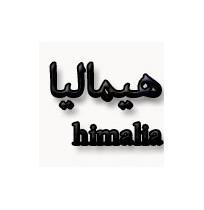 تلویزیون هیمالیا himalia