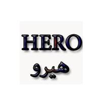تلویزیون هیرو HERO
