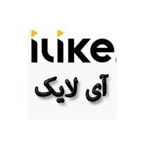 تلویزیون آی لایک ILIKE