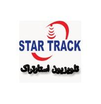 تلویزیون استارتراک Star Track