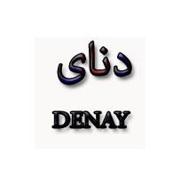 تلویزیون دنای DENAY