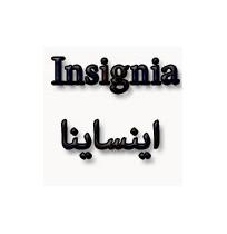 تلویزیون اینساینیا Insignia