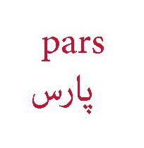 تلویزیون پارس pars