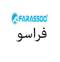 تلویزیون فراسو Farassoo