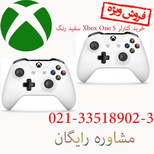 خرید کنترلر Xbox One S سفید رنگ