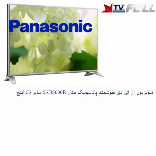 تلویزیون پاناسونیک ال ای دی