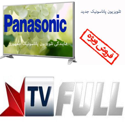 تلویزیون پاناسونیک جدید