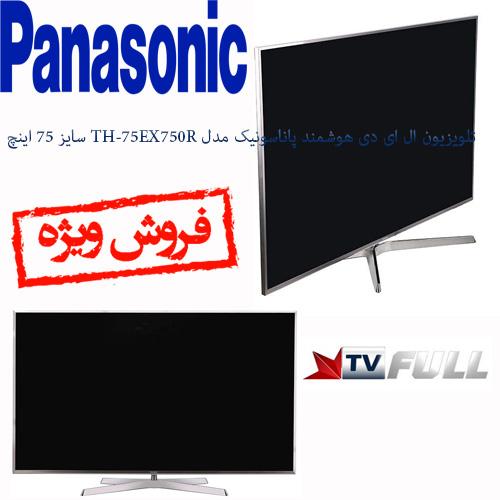 تلویزیون پاناسونیک قیمت