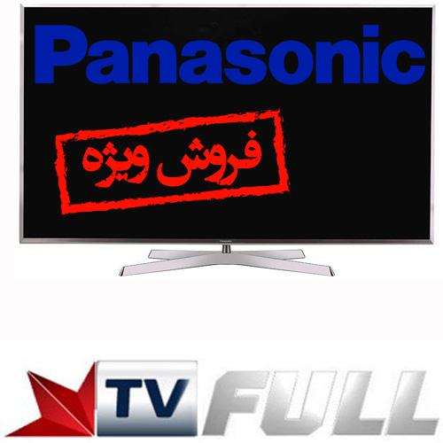 خرید تلویزیون پاناسونیک 75 اینچ
