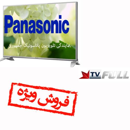 نمایندگی تلویزیون پاناسونیک جمهوری