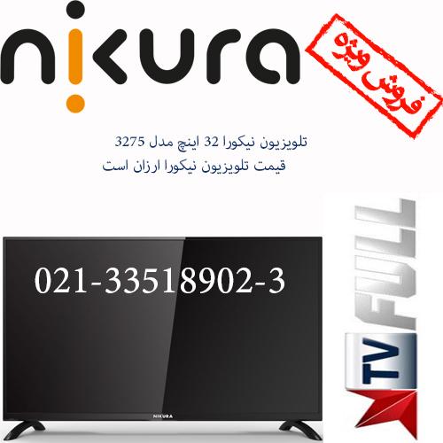 قیمت تلویزیون نیکورا