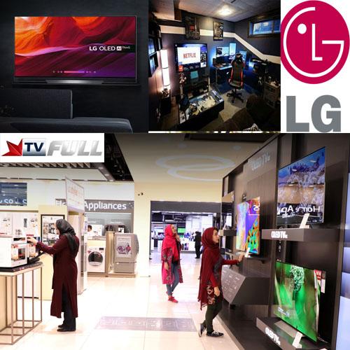قیمت تلویزیون ال جی 4k