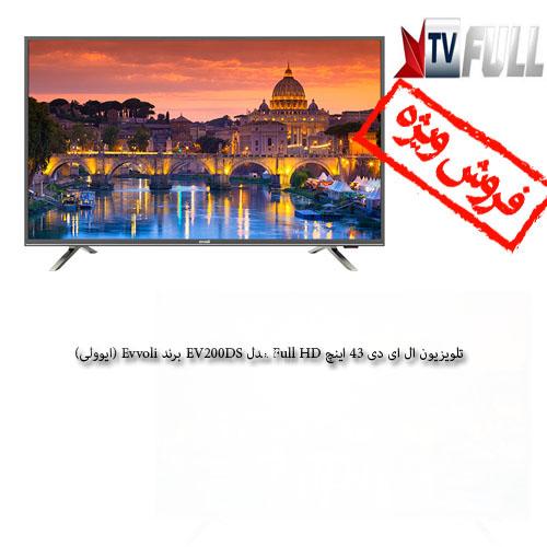 تلویزیون ال ای دی 43 اینچ Full HD مدل EV200DS برند Evvoli (ایوولی)