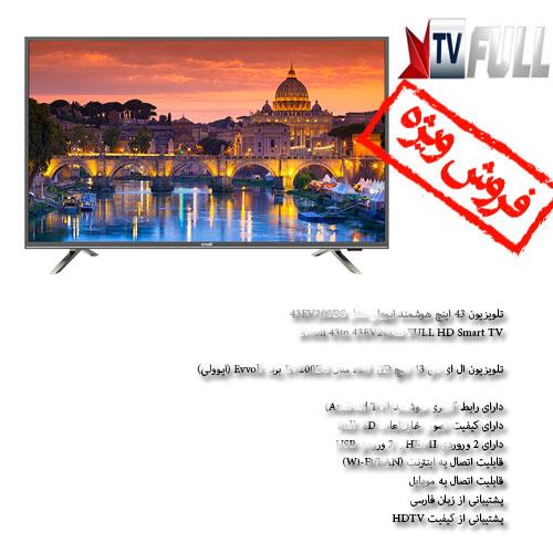 خرید تلویزیون ایوولی 43 اینچ