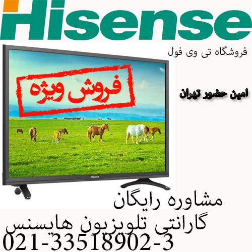 گارانتی تلویزیون هایسنس