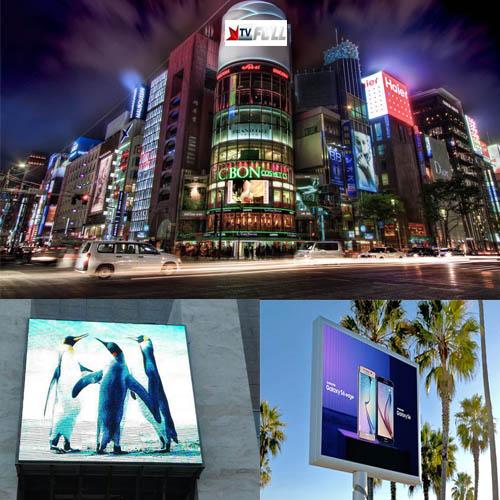 فروش تلویزیون شهری