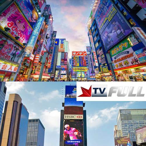 قیمت تلویزیون شهری