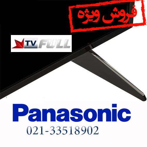 اتصال تلویزیون پاناسونیک به گوشی