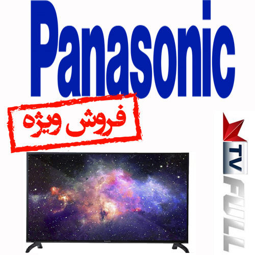 نمایندگی تلویزیون پاناسونیک گرگان