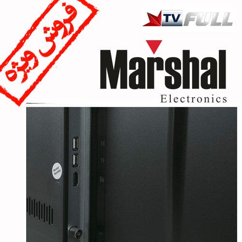فروشگاه تلویزیون مارشال