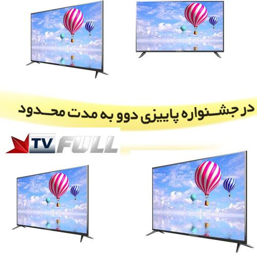 نمایندگی فروش تلویزیون دوو 49 اینچ مدل 1800