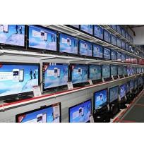 فروشگاه تلویزیون مرکزی